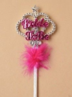 Bride to be wand (Code 3092)